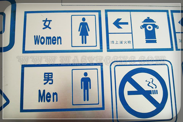 Advertising Sign Plate by Laser Engraving Machine