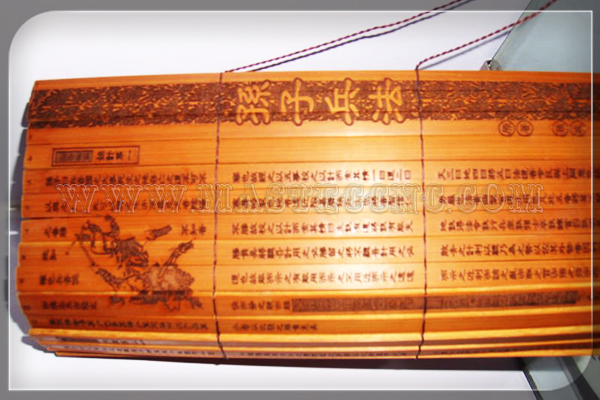 Bamboo Carving Book by Laser Engraving Machine